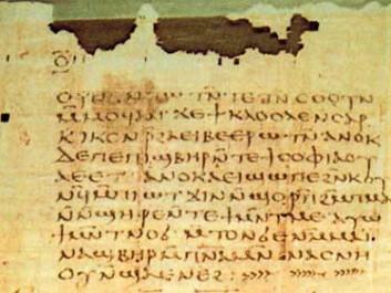 Apocalypse of Peter. (Photo: wikimedia commons.)