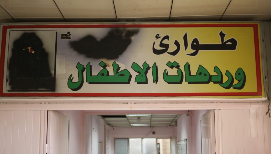 At a hospital in Mosul, ISIL spray-painted over faces on signs because they claimed Islamic belief forbids depicting faces and living beings. (Photo: Mathilde Becker Aarseth)