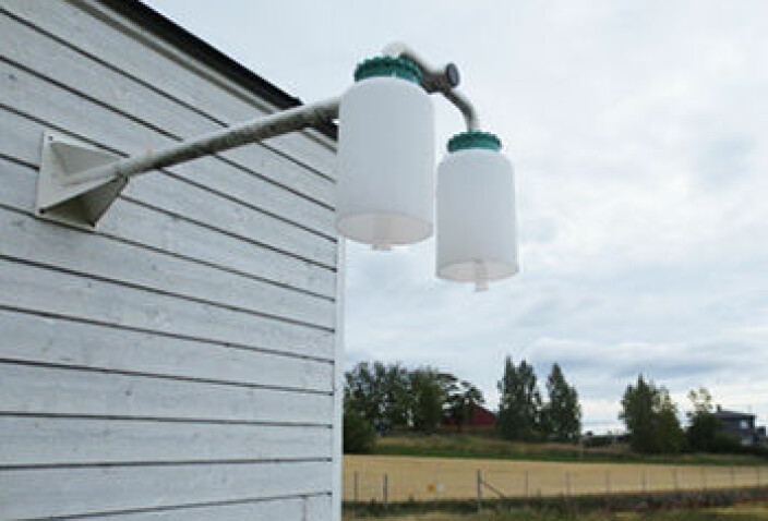 These are active air samplers. The pipes sticking out are the sorbent cartridges.